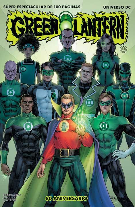 Green Lantern 80 Aniversario Portada 3